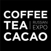 Логотип Coffee Tea Cacao Russian Expo 2021