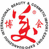 Логотип China International Beauty Expo (Guangzhou) 2019