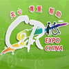 Логотип Care & Rehabilitation Expo China 2021