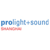 Логотип Prolight+Sound Shanghai 2020