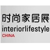 Логотип Interior Lifestyle China 2018