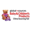 Логотип CSF Baby & Children's Products 2018