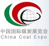 Логотип China Coal Expo 2020