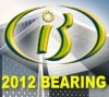 Логотип China International Bearing Industry Exhibition  2020
