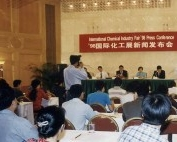 China International Chemical Industry Fair (ICIF China) 2020 фото