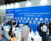 HKTDC HK Int'l Medical Devices & Supplies Fair 2020 фото