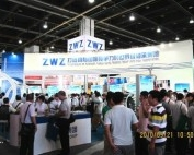 China International Bearing Industry Exhibition  2020 фото