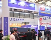 Metalworking and CNC Machine Tool Show 2020 фото