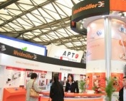 Industrial Automation Show 2021 фото
