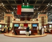 Arabian Travel Market 2019 фото
